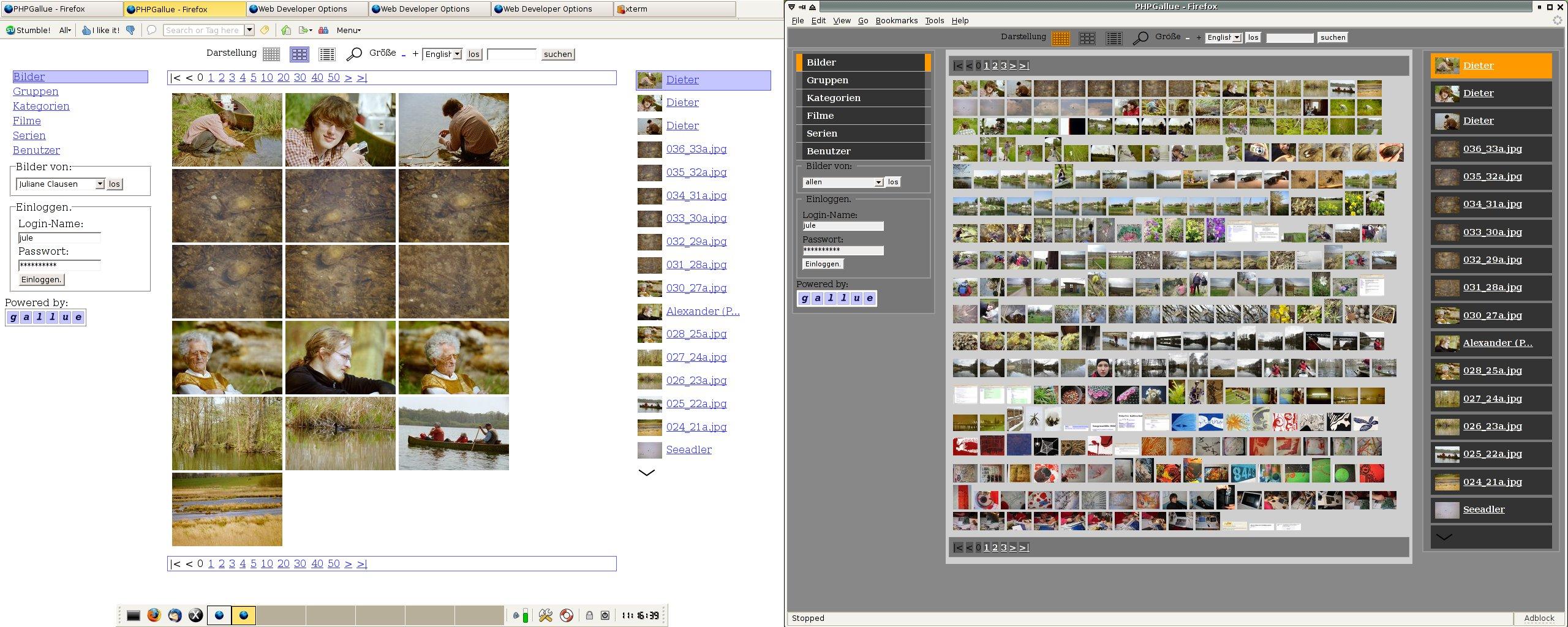 PHPGallue Screenshot